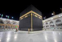 Ka'bah yang Kosong untuk Tawaf