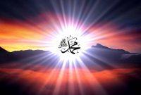 Kepribadian Rasul Dalam Islam